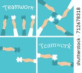 teamwork and cooperation... | Shutterstock .eps vector #712678318
