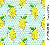 lemon juicy fruit. vector... | Shutterstock .eps vector #712732492