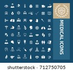 medical icon set vector | Shutterstock .eps vector #712750705