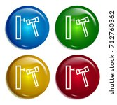 improvement multi color... | Shutterstock .eps vector #712760362