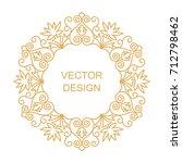 circular arabic pattern. round... | Shutterstock .eps vector #712798462