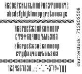 narrow sans serif font based on ... | Shutterstock .eps vector #712803508