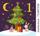 vector christmas advent... | Shutterstock .eps vector #712807558