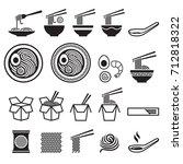 noodle icons set. vector... | Shutterstock .eps vector #712818322