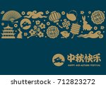 mid autumn festival greeting... | Shutterstock .eps vector #712823272