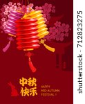 chinese lantern and mid autumn...   Shutterstock .eps vector #712823275