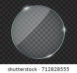 vector glass frame. isolated on ... | Shutterstock .eps vector #712828555