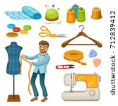 colorful tailor tools set with... | Shutterstock .eps vector #712839412