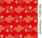 beautiful japanese seamless ... | Shutterstock .eps vector #712851346
