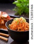kimchi salad with rice  korean... | Shutterstock . vector #712851466