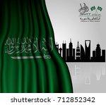 saudi arabia national day in... | Shutterstock .eps vector #712852342