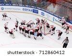 podolsk  russia   september 3 ... | Shutterstock . vector #712860412