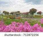 east coast park singapore | Shutterstock . vector #712872256