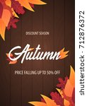 autumn background with leaves... | Shutterstock .eps vector #712876372