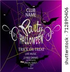 halloween bright party... | Shutterstock .eps vector #712890406