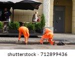 minsk  belarus   september 10 ... | Shutterstock . vector #712899436