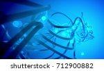 splendid 3d illustration of... | Shutterstock . vector #712900882