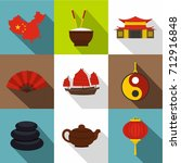 country of china icon set. flat ... | Shutterstock .eps vector #712916848