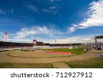 ulaanbaatar  mongolia   june 11 ... | Shutterstock . vector #712927912