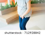 frequent urination during... | Shutterstock . vector #712928842