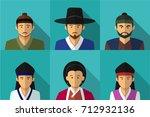 portrait of korean people in... | Shutterstock .eps vector #712932136