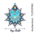 islamic floral yoga studio in... | Shutterstock .eps vector #712959982