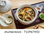 chanko nabe  is a japanese stew ...   Shutterstock . vector #712967452
