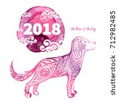 dog is a symbol of the 2018... | Shutterstock .eps vector #712982485
