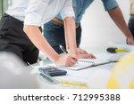 engineer meeting in modern...   Shutterstock . vector #712995388