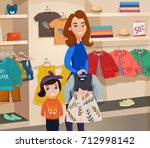 colored flat childrens clothing ... | Shutterstock .eps vector #712998142