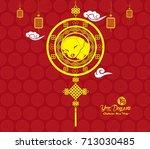 chinese new year lantern... | Shutterstock .eps vector #713030485