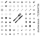 fork and knife icon vector ...