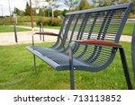 public white | Shutterstock . vector #713113852