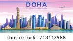 Doha city skyline. The capital of the country is Qatar. Vector illustration