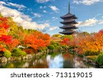 kyoto  japan at toji pagoda in... | Shutterstock . vector #713119015