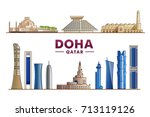 doha qatar. vector illustration....