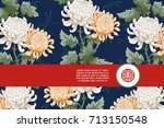vector card with ribbon for... | Shutterstock .eps vector #713150548