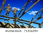 work on the construction at... | Shutterstock . vector #71316394