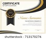 diploma certificate template... | Shutterstock .eps vector #713170276