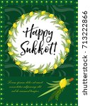 happy sukkot flyer  posters ... | Shutterstock .eps vector #713222866