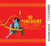ramnavami | Shutterstock .eps vector #713269888