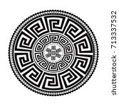 ancient round ornament. vector... | Shutterstock .eps vector #713337532