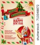 christmas card vintage | Shutterstock .eps vector #713348872