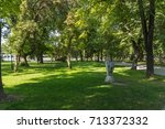 plovdiv  bulgaria   september 1 ... | Shutterstock . vector #713372332