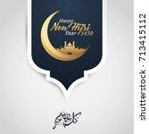 islamic new year design... | Shutterstock .eps vector #713415112
