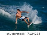 professional surfer  for... | Shutterstock . vector #7134235