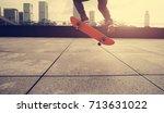 skateboarder legs skateboarding ... | Shutterstock . vector #713631022