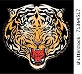 tiger illustration | Shutterstock .eps vector #71364517