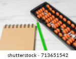 mental arithmetic blurred... | Shutterstock . vector #713651542