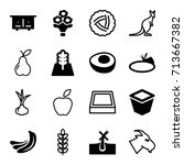 natural icons set. set of 16... | Shutterstock .eps vector #713667382